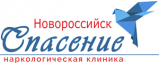 Наркологическая клиника в Новороссийск «Спасение»