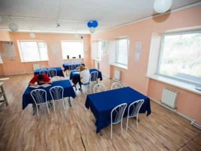 Социальный центр реабилитации наркоманов «Мост»
