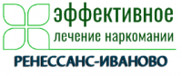 Наркологическая клиника «Ренессанс-Иваново»