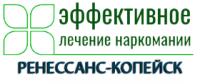 Наркологическая клиника «Ренессанс-Копейск»