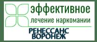 Наркологическая клиника «Ренессанс-Воронеж»