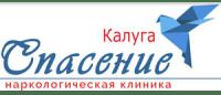 Наркологическая клиника «Спасение» в Калуге