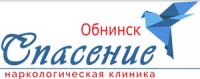 Наркологическая клиника «Спасение» в Обнинске