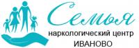 Наркологический центр «Семья» в Иваново