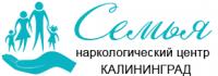 Наркологический центр «Семья» в Калининграде