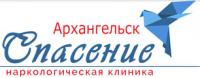 Наркологическая клиника «Спасение» в Архангельске