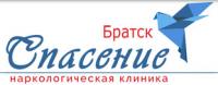 Наркологическая клиника «Спасение» в Братске